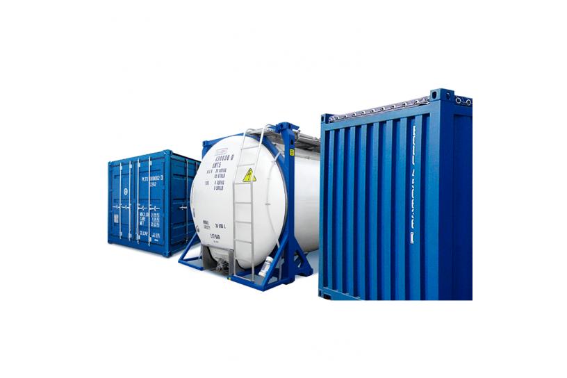 20RF Рефрижераторні контейнери 20 футів