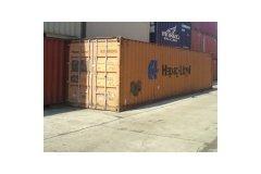 Оренда контейнера 40 футів б / в (ціна за добу)